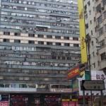 Alojarse en las Chungking Mansions