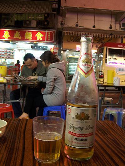 Cerveza Yanjing