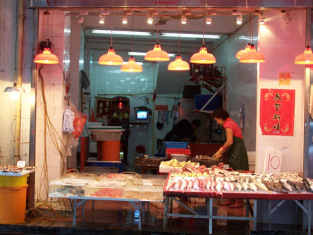 Pescadería en el Soho de Hong Kong