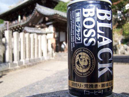 Café de la marca Boss