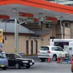 Gasolineras voladoras
