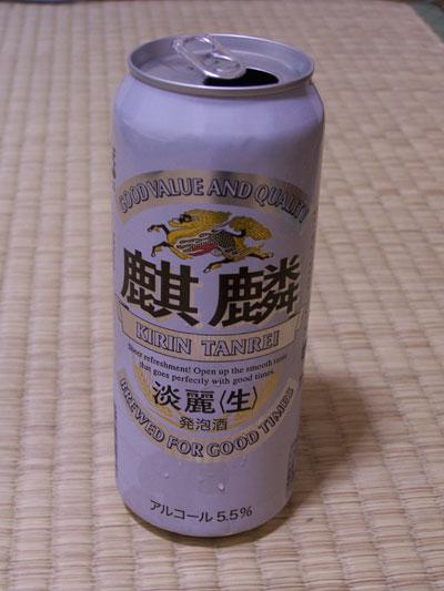 Cerveza Kirin sobre tatami
