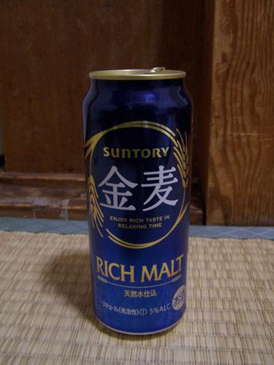 Una de la marca Suntory