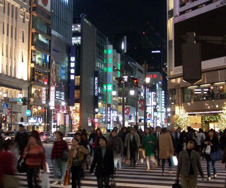 Cruce entre Chuo y Harumi Dori (Ginza)