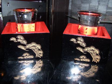Al rico sake