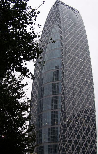 Edificio 'Cocoon' en Sinjuku