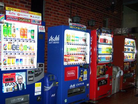 Máquinas expendedoras de latas