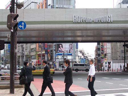 Los Beatle japoneses en Roppongi