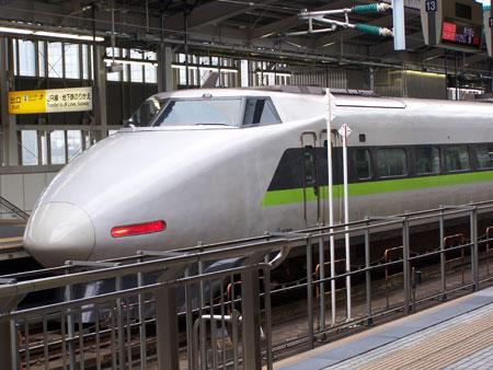 Trenes en Japón